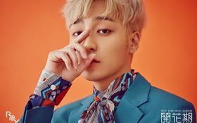 """iKON chính thức bị """"đốn hạ"""" sau gần 100 giờ thống trị các BXH Kpop"""