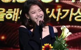 """Vượt nhiều tên tuổi, IU cười tít mắt """"hốt trọn"""" giải Gaon Chart Music Awards lần thứ 7"""