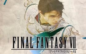 Thần thái ngút ngàn, Yuzuru Hanyu được netizen Nhật biến thành nhân vật Final Fantasy