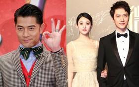 """Quách Phú Thành bất ngờ xác nhận Triệu Lệ Dĩnh thực sự đang hẹn hò với """"Đường Tăng"""" Phùng Thiệu Phong"""