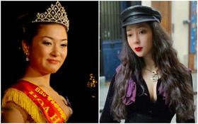Khi bạn đăng quang hoa hậu đã quá lâu và cần 1 sự lột xác thì hãy học ngay Nguyễn Thị Huyền!