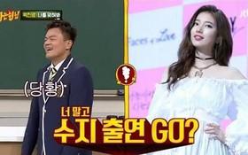 """GOT7 """"hờn dỗi"""" cho rằng """"bố già"""" JYP thích Suzy và TWICE hơn mình"""