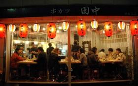 """Câu chuyện văn hóa: Quan niệm của người Nhật về 4 loại """"không gian"""" sẽ thay đổi thế giới quan của bạn"""