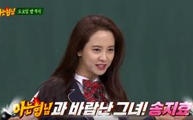 Song Ji Hyo khoe vẻ đẹp thách thức thời gian khi mặc đồ học sinh