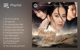 Playlist dành tặng cho những ai đã và đang theo dõi trọn bộ drama tình cảm Nam Em - Trường Giang - Nhã Phương