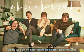 """Chờ đợi gì ở """"My Ahjusshi"""" - bộ phim biết diễn nhất của IU?"""