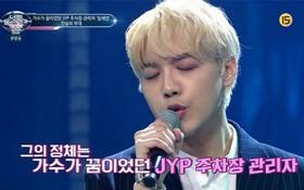 Khán giả thẫn thờ trước giọng hát xuất sắc của nhân viên trông xe tại JYP