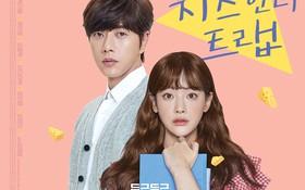 """Điện ảnh Hàn tháng Ba: """"Cheese in the Trap"""" và """"vợ chồng"""" So Ji Sub - Son Ye Jin đổ bộ"""