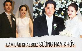 """Chuyện làm dâu các gia đình danh giá bậc nhất Hàn Quốc: Liệu có đẹp và màu hồng như phim """"Vườn Sao Băng""""?"""