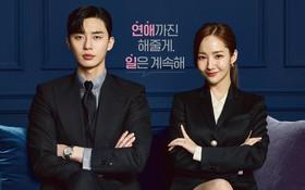"""""""Thư Ký Kim"""" rải loạt thính mới song fan chỉ chú ý tới... đôi chân của Park Min Young"""