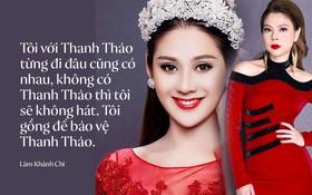 """""""Công chúa"""" Lâm Khánh Chi bồi hồi khi xem lại loạt MV thời con trai, tiết lộ từng rung động với búp bê Thanh Thảo"""