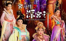 """Fan ruột TVB cảm thấy xa lạ với """"Cung Tâm Kế 2"""" dù phim mở đầu hấp dẫn hơn"""