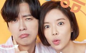 """Phim mới của Hwang Jung Eum: Khi cái hài """"lố"""" trở nên duyên hơn nhờ nam chính"""