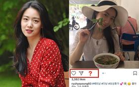 """Khẩu chiến fan T-ara Việt và Hyoyoung: Đây là động thái đầu tiên của nữ diễn viên sau khi bị """"khủng bố"""" Instagram"""