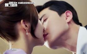 """Đang hôn nhau, Park Seo Joon - Park Min Young hỏng chuyện """"đại sự"""" vì tai nạn khó đỡ"""