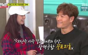Hậu tin đồn kết hôn, các thành viên Running Man nghi ngờ Kim Jong Kook và Song Ji Hyo hẹn hò