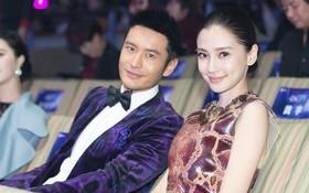 Chẳng nể nang gì vợ, Huỳnh Hiểu Minh thừa nhận Angela Baby diễn dở trước báo chí