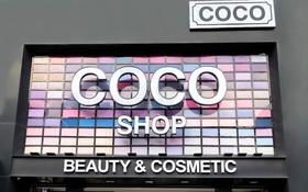 """""""Vỡ trận"""" tại sự kiện chăm sóc da của thương hiệu mỹ phẩm Coco Shop và La Roche-Posay"""