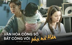 """""""Không có chỗ cho những bà mẹ"""" - văn hóa công sở bất công khiến phụ nữ Hàn lâm vào bế tắc, sợ kết hôn và sinh con"""