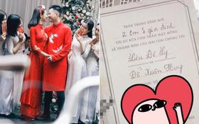 Xôn xao hình ảnh thiệp cưới của Lưu Đê Ly và Huy DX: Hé lộ thời gian tổ chức, tên viết tay theo phong cách cổ điển nhưng sai chính tả!