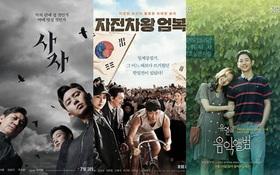 """5 phim điện ảnh Hàn dở nhất năm 2019: Bi Rain tái xuất thất bại, Park Seo Joon và Jung Hae In cùng bị """"réo tên"""""""