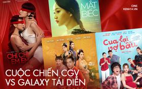 Mắt Biếc - Chị Chị Em Em sẽ tái diễn màn đấu tố drama đầu năm của Cua Lại Vợ Bầu - Trạng Quỳnh giữa CGV và Galaxy?