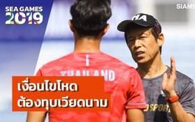 HLV người Nhật chỉ ra những điểm mạnh của U22 Việt Nam cho báo chí Thái Lan biết, đồng thời hé lộ chiến thuật để đấu với thầy Park
