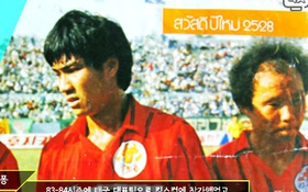 HLV Park Hang-seo và mối lương duyên kỳ lạ với người Thái