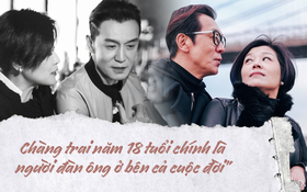 Tình yêu từ cái nhìn đầu tiên của vợ chồng MC nổi tiếng Trung Quốc: 30 năm trôi qua, chàng trai năm 18 tuổi vẫn luôn ở đó