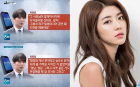 """Choi Jong Hoon """"lỡ miệng"""" kể chuyện móc nối với quan chức cấp cao, nữ diễn viên Park Han Byul không may """"dính đạn"""""""