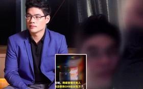 Diễn biến phức tạp bê bối Seungri: Giám đốc người Thái của trường Đại học bị nghi chuốc thuốc mê, cưỡng hiếp phụ nữ