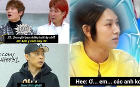 Chú idol đanh đá nhất showbiz Hàn: Tự nhận thứ 2, thánh khẩu nghiệp Heechul cũng không dám đứng nhất