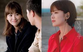 Loạt hot trend khiến các chị em học theo điên đảo đều từ Song Hye Kyo lăng xê trong phim
