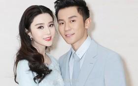 """KHÔNG THỂ TIN NỔI: Phạm Băng Băng tuyên bố chia tay với Lý Thần sau 4 năm hẹn hò, sẽ không có """"đám cưới thế kỷ"""" nào"""