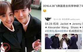 """Phốt căng đét: Fan tố Trịnh Sảng ngoại tình với mỹ nam """"Pinocchio"""" Lee Jong Suk, bị phát hiện có """"hickey"""" ở cổ"""