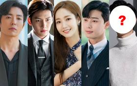 """Hội """"người yêu cũ"""" toàn mỹ nam của Park Min Young kết nạp thành viên mới: Sau Park Seo Joon lại có thêm một """"Joon""""?"""