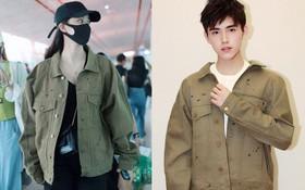 Chỉ có thể là netizen: Soi từng vết rách trên áo khoác của Âu Dương Na Na, chứng minh hẹn hò với mỹ nam Trần Phi Vũ