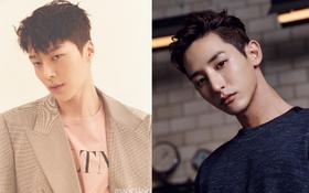 """""""Ma cà rồng"""" Lee Soo Hyuk """"dắt"""" trai trẻ Jang Ki Yong tái xuất phim mới: Trinh thám giật gân hay """"đam mỹ"""" trá hình?"""