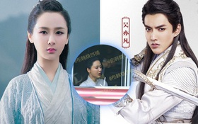 Chiêu cũ xài lại: Dương Tử dính nghi vấn cosplay tạo hình Hương Mật Tựa Khói Sương trong Thanh Trâm Hành?