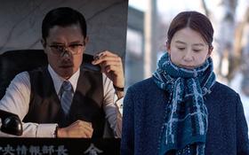 """Rồng Xanh 2020: Lee Byung Hun ôm hết đề cử, """"bà cả"""" Thế Giới Hôn Nhân cùng """"chị bầu"""" Train To Busan kè nhau giải Ảnh Hậu"""
