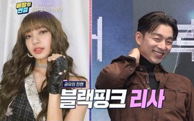"""MXH rần rần chúc mừng Lisa (BLACKPINK) vì được Gong Yoo đáp lại sau màn """"thả thính"""", thái độ của tài tử Train To Busan gây sốt"""