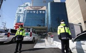Hàn Quốc: Xuất hiện thêm ổ dịch Covid-19 tại bệnh viện ở Daegu; Thứ trưởng Y tế tự cách ly sau khi tiếp xúc với bác sĩ nhiễm bệnh