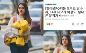 """Công chúa nhà Tom Cruise lại lên thẳng top Naver, được báo Hàn khen """"nhan sắc hưởng trọn vẹn nét đẹp từ bố mẹ quyền lực"""""""