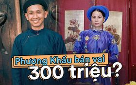 """Đạo diễn """"Phượng Khấu"""" Huỳnh Tuấn Anh phủ nhận lùm xùm mua vai 300 triệu: Không có hợp đồng nào gọi là """"cung ứng"""" vai diễn cả!"""