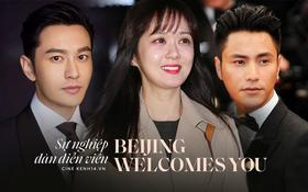 """9 diễn viên tham gia MV huyền thoại """"Beijing Welcome You"""" sau 12 năm: Jang Nara là sao Hàn duy nhất """"chung mâm"""" với dàn sao hạng A Hoa Ngữ"""
