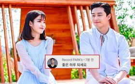 """IU được """"phó chủ tịch"""" Park Seo Joon vào tận clip teaser trên YouTube để bình luận gửi lời chúc: fan xịn thế này thì còn gì bằng!"""