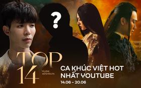 """14 ca khúc Việt hot nhất Youtube tuần qua: Erik không có đối thủ, Chi Pu rớt hạng không phanh, Bích Phương """"vượt mặt"""" Jack"""