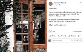 Một loạt quán cafe ở Đà Lạt lại thông báo tạm đóng cửa để hạn chế lây lan dịch bệnh