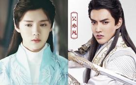 """Thiên Quan Tứ Phúc về với Lộc Hàm và Ngô Diệc Phàm, fan phát run vì """"hội người cũ EXO"""" sắp tái hợp?"""