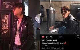 """Ji Chang Wook gây tranh cãi khi viết từ tục tĩu về phụ nữ trên Instagram, netizen sau đó """"quay xe"""" khi tìm ra nguyên nhân?"""